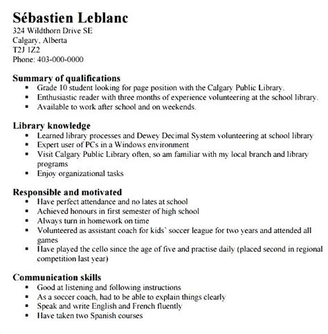 resume summary exles for highschool students functional resume for high school student free sles