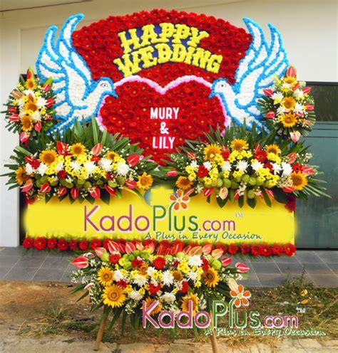 Karangan Bunga Papan Wedding 85733280003 grand happy wedding 2 toko bunga florist