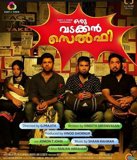 film comedy terbaik 2015 box office malayalam movie box office hits of 2015 photos images