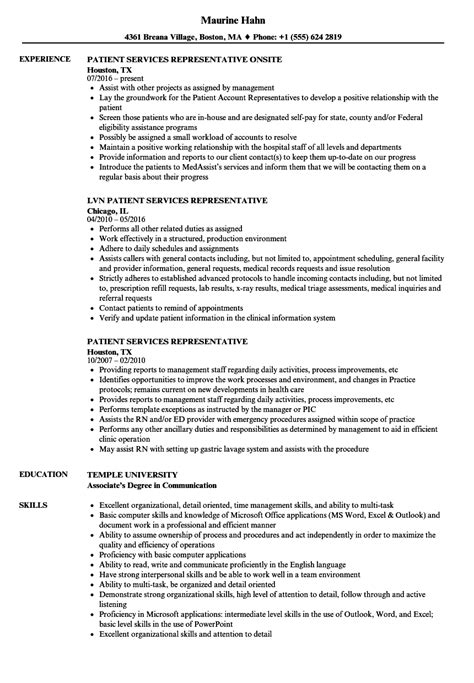 customer service resume purchase