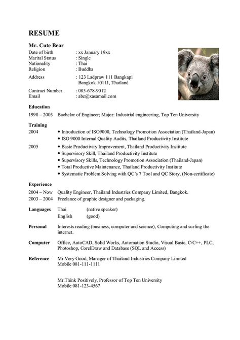 template resume pantip functional resume
