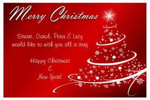 entertainment christmas cards