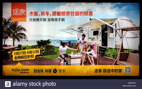 airbnb china tujia com a chinese vacation rental website similar to
