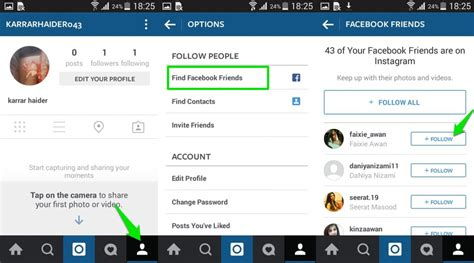How To Find To Follow On Instagram How To Find On Instagram Ubergizmo
