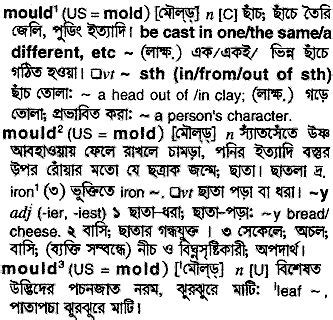 pattern meaning in bengali mold english to bengali meaning of mold bdword com
