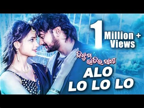 film love pain kuch bhi karega love pain kuch bhi karega odia movie sehejadi video
