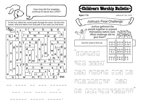 Children S Bible Study Worksheets by Testament Bible Lessons For Children S Worship