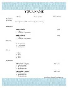 Pattern Resume Lines Template