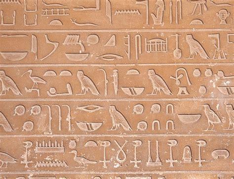 imagenes literatura egipcia deseada rios mohand de las sociedades depredadoras a las