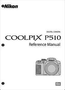Nikon Coolpix P510 Digital Camera User Guide Instruction