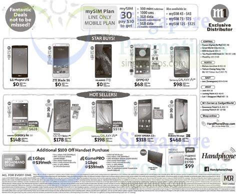 handphone shop lg magna zte blade s6 huawei p8 oppo r7