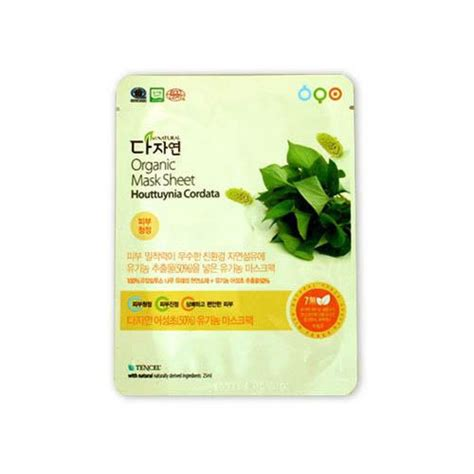 Sale Masker Jerawat Kirana Mask Organic all organic mask sheet houttuynia cordata all