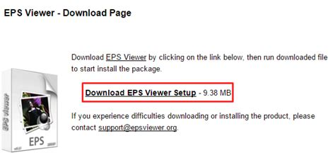 eps format reader download eps 파일 뷰어 eps file viewer an unripe apple