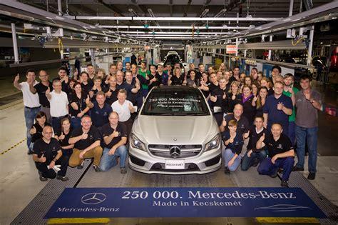 mercedes factory mercedes benz kecskem 233 t factory celerates 250 000th