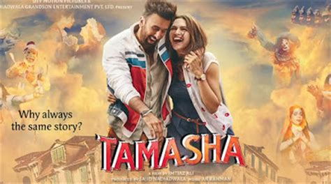 download mp3 album of tamasha tamasha movie mp3 audio songs free download full album