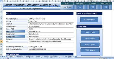 sppd download dinas pendidikan 2015 aplikasi sppd format excel portal info guru dan