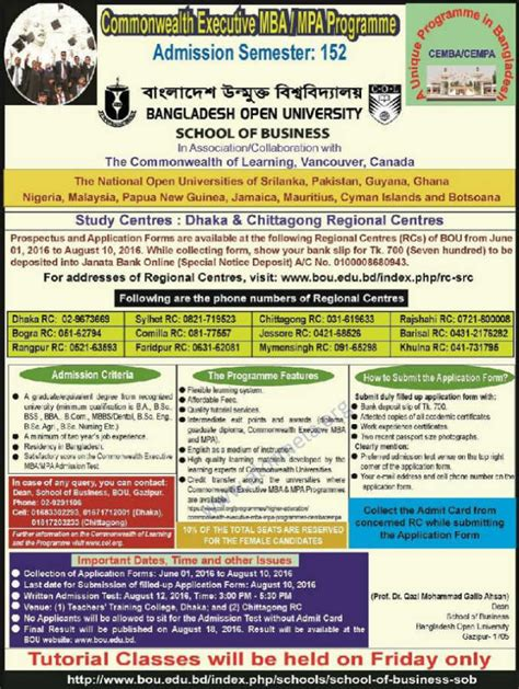Commonwealth Executive Mba In Bangladesh Open by Commonwealth Executive Mba Mpa At Open