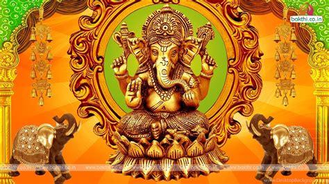 desktop wallpaper hd lord ganesha lord ganesha hd wallpapers with creative design desktop