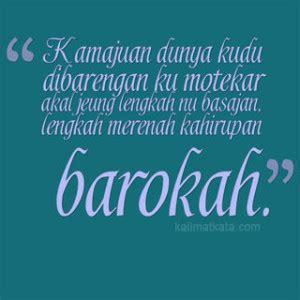 kata mutiara islami bahasa jawa gambar islami