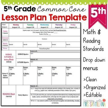 lesson plan template with drop down menu 5th grade common core lesson plan template lesson plan