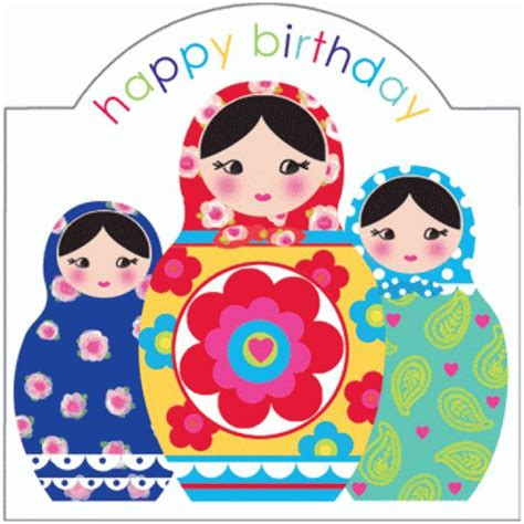 printable birthday cards in russian happy birthday russian nesting dolls cards matryoshka