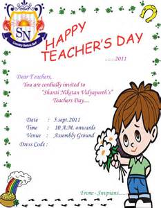Invitation Letter Format For Teachers Day How To Write Invitation Letter For Teachers Day Cover