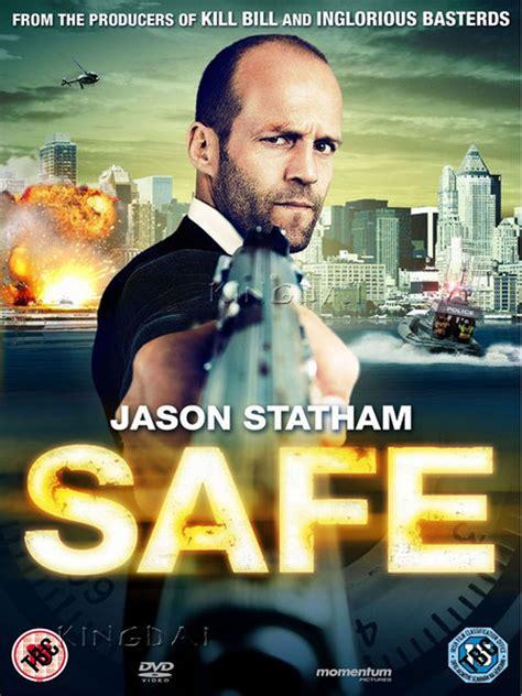 film online jason statham joc periculos فيلم الاكشن والجريمة safe 2012 مترجم نسخ 1080p 720p 480p