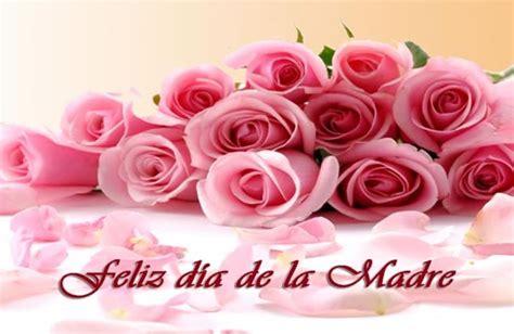 Imagenes Feliz Dia Delas Madres Para Facebook | feliz dia de la madre