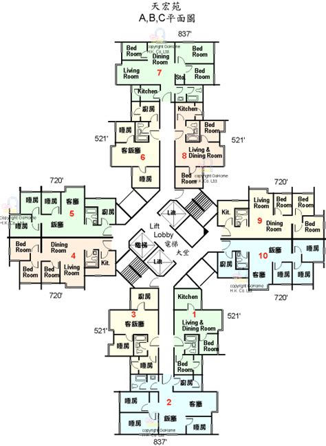 judicial layout house for rent floor plan of tin wang court gohome com hk