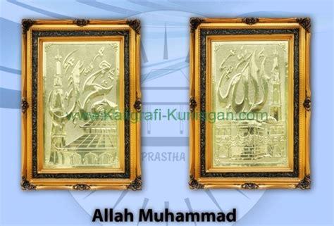 Cari Lukisan Cat Kaskus cari kaligrafi kuningan kaskus