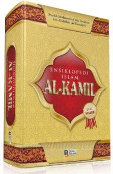Buku Ensiklopedi Islam Al Kamil buku ensiklopedi archives wisata buku islam