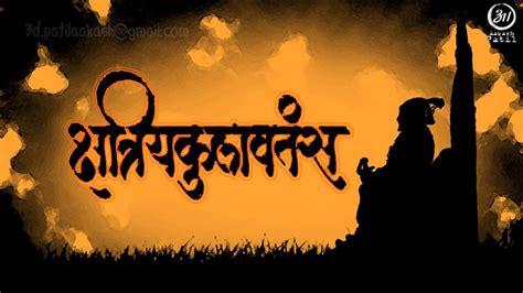 shivaji maharaj kshatriykulawatans by mimarathiap on deviantart raje pinterest deviantart