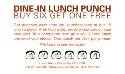 free lunch punch card template index of cdn 6 2001 279