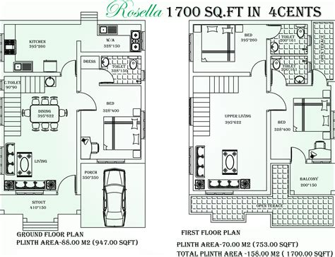 mather house floor plan mather house floor plan house plans