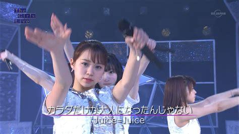 Juicer Takeshi 玩具箱 the live のjuice juice
