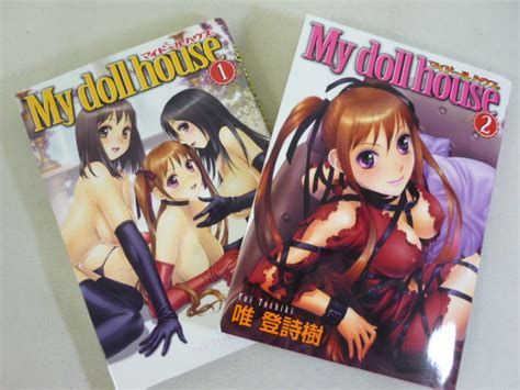 my doll house anime yui toshiki my doll house manga comic set 1 2 art book