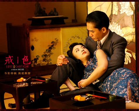 film china lust caution chatter by hat 小帽依然碎碎唸 11 01 2007 12 01 2007