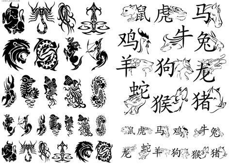 chinese zodiac tattoo designs tribal designs are astrology