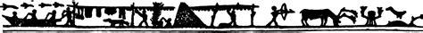 cenefas egipcias dioses de la antig 252 edad divinidades egipcias
