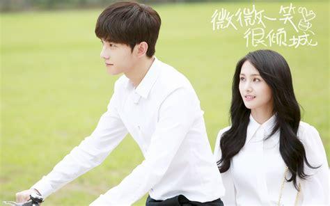 film romance yang sad ending 微微一笑很倾城 电视剧剧照图片桌面壁纸 桌面天下 desktx com