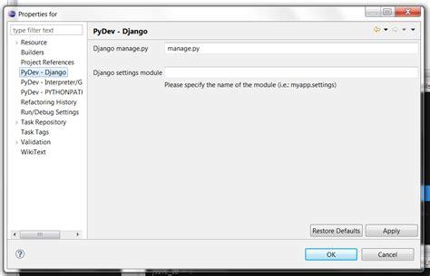 creating django app in eclipse windows django app in eclipse won t run after upgrade to