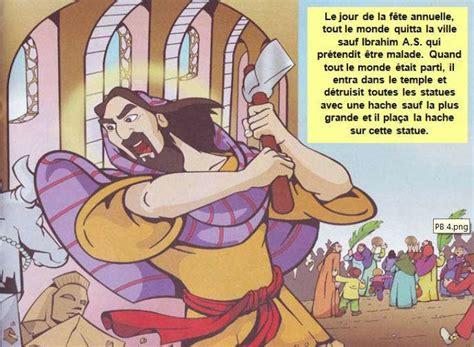 libro prophet 04 reunion shia 974 chiite r 233 union les saints proph 232 tes shia 974 quot chiite 224 l ile de la r 233 union