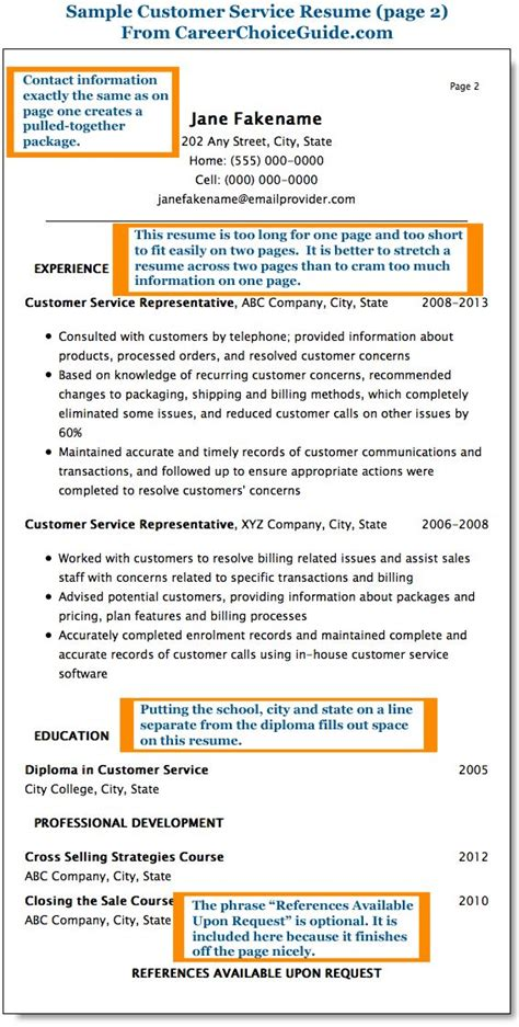 15 best images about resume on entry level professional resume and accounting