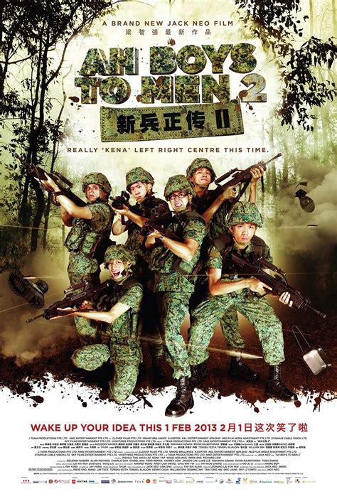 review ah boys  men   sino cinema