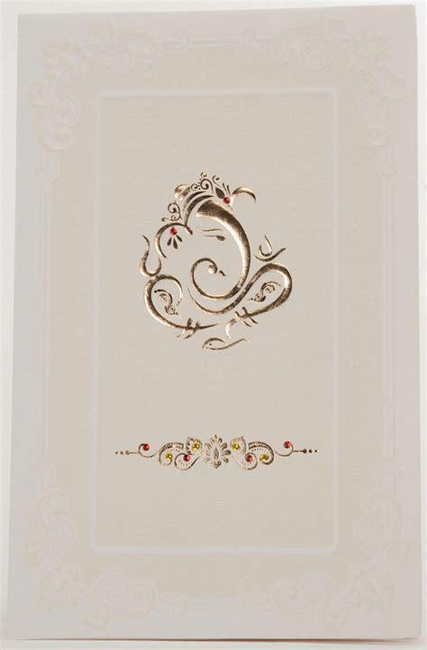 Buy Wedding Invitations by Buy Hindu Wedding Invitation Card Yaseen For