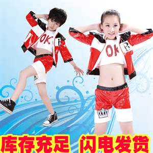 Clothing sequined dress modern dance hip hop drums in clothing sets