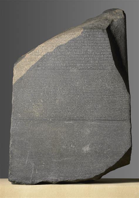 rosetta stone what is it rosetta stone in british museum