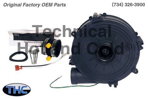 carrier inducer fan motor carrier 333710 751 draft inducer motor assembly