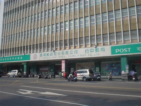 Post Office Co by File Taichung Post Office Taiwan Post Co Ltd 20070831