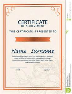 A4 Size Certificate Templates certificate template diploma a4 size vector stock vector